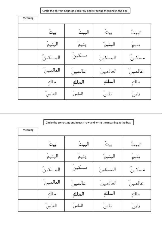 arabic grammar book in english pdf