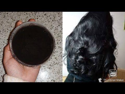 صباغة الشعر باللون الأسود طبيعيا هذا هو سر من أسرار جمال شعر السوسيات شعر أسود قاتم صحي وكثيف Youtube Flowers Bouquet