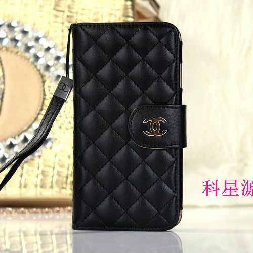 the fashion chanel case analysis Interesting case study for many other retailers and fashion brands around the world young fashion leaders are wearing, from daily feedback from the.