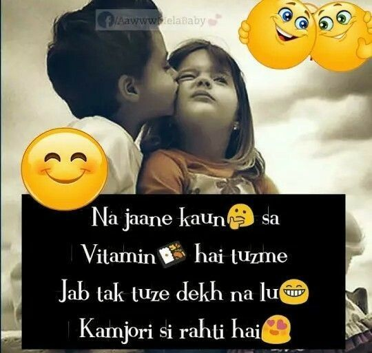 Love Shayari Image With Hd Wallpaper Love Shayari Image Love Picture Quotes Cute Relationship Quotes Friends Quotes Funny