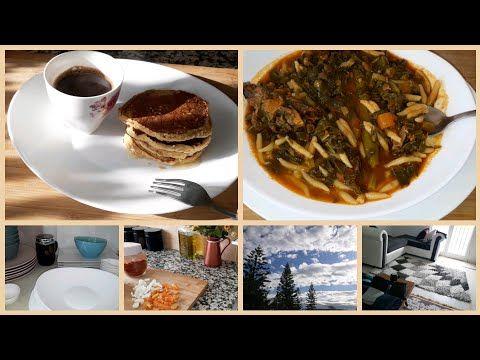 يوميات ام ايجابية روتين صباحي شتوي نشاط و طاقة ايجابية ما ينفع فيها كان فطور بالخضرة في البرد Youtube Food Breakfast Pancakes