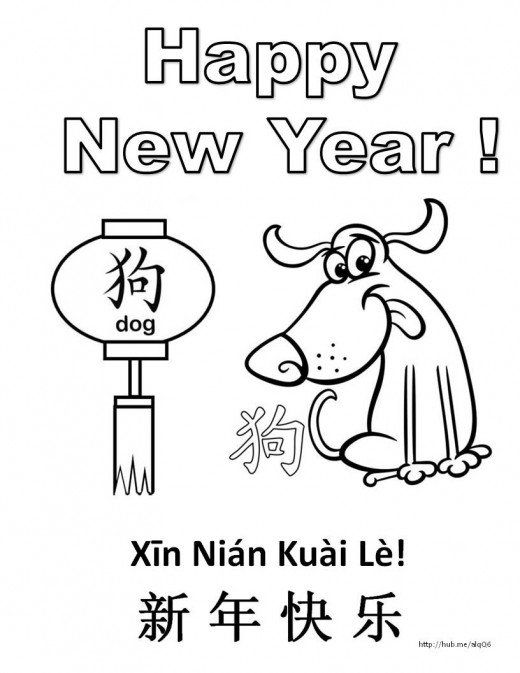 Contains Easy Printable Coloring Page Templates For Year Of The