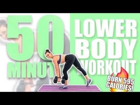 50 Minute Legs Workout Burn 595 Calories Sydney Cummings Youtube Lower Body Workout Hiit Workout
