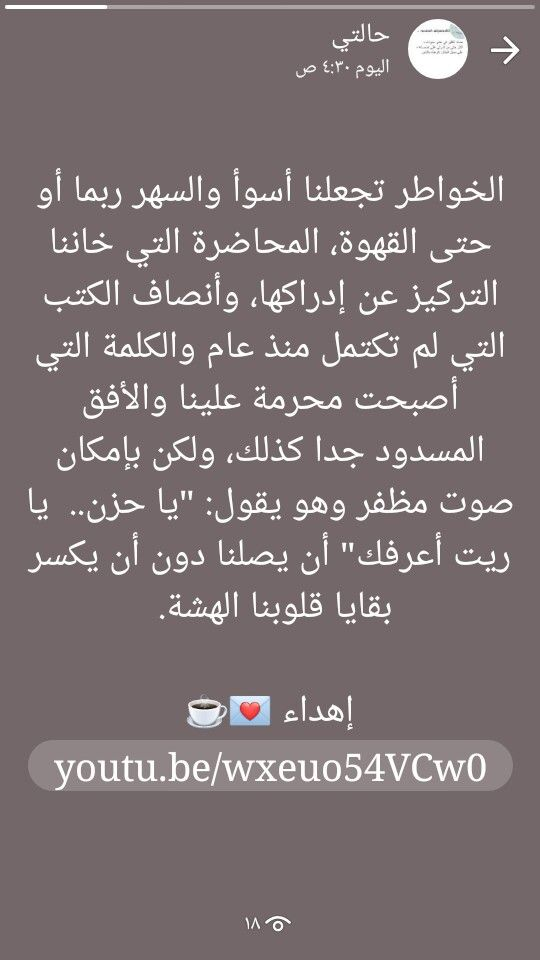 Pin By Nourah Alqurashi On حالات وسؤالات وأحيانا دموع كثيرة Math Math Equations Lockscreen Screenshot