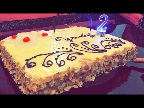 كيكة عيد ميلاد باليمون و الاناناس ولا اروع من مطبخ لولو 137 Youtube Cooking Recipes Desserts Cake