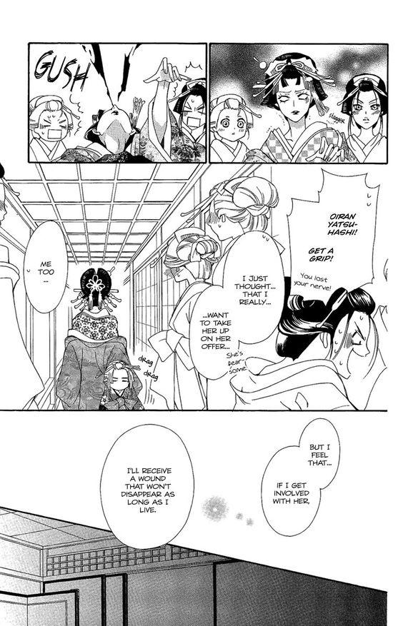 Oiran Girl 8 Page 25