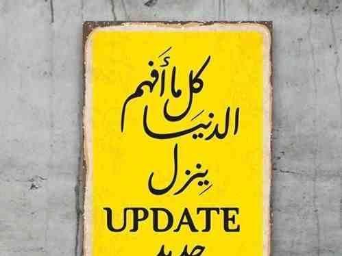 رمزيات و خلفيات بالعربي كل ما أفهم الدنيا Funny Emoji Texts Funny Arabic Quotes Funny Picture Quotes