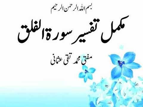 Pin On Quran Online