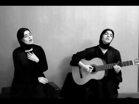 Behin Bolouri Samin Bolouri Cover Youtube In 2021 Cover Youtube Music