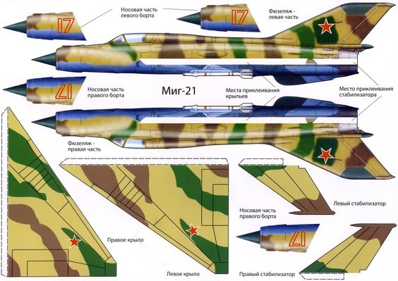 Russian PaperPlane - MIG-21:
