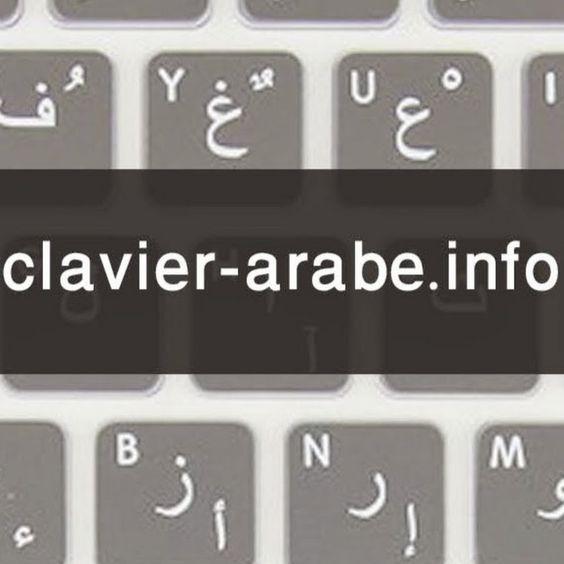 clavier virtuel http://www.clavier-arabe.info est destiné aux personnes arabisantes qui ne possèdent pas de clavier en langue arabe clavier virtuel, arab, clavier, langue, arabe, clavier arabe, clavier arabe 2015