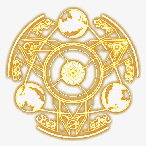 Gorgeous Golden Magic Magic Clipart Golden Gorgeous Png Transparent Clipart Image And Psd File For Free Download Summoning Circle Magic Circle Magic Symbols