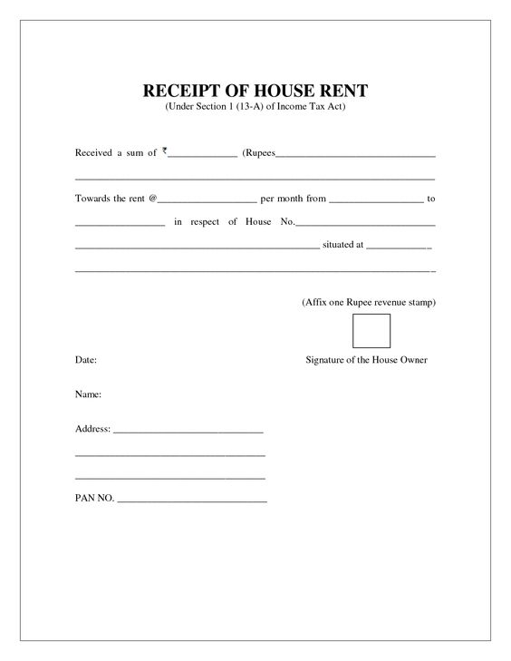 free house rental invoice HOUSE RENT RECEIPT Invoice Pinterest - house rental receipt