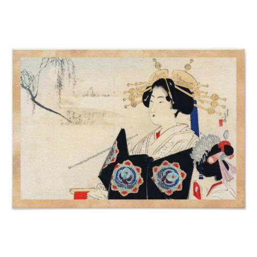Mizuno Toshikata Courtesan and Maid oriental art Print