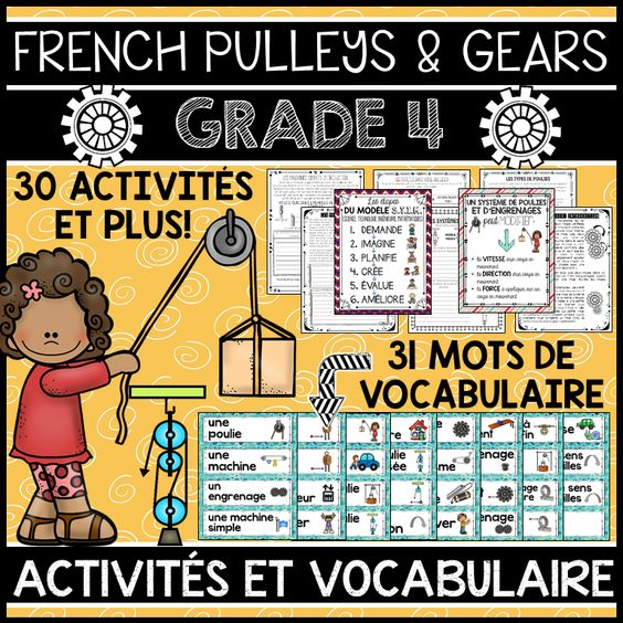 Pulleys And Gears Word Search : French pulleys and gears unit grade science poulies et engrenages