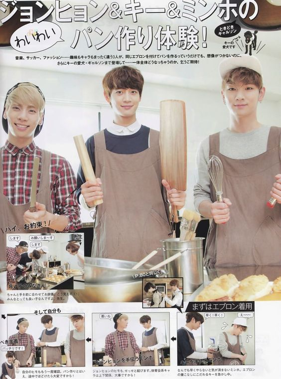 SHINee Jonghyun, Minho, and Key Seek Magazine Vol. 4 2014