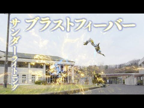 無料 ゼロワン 仮面 動画 ライダー