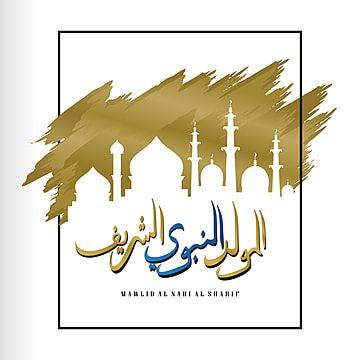 تصميم اسلامي للخط العربي عيد ميلاد النبي محمد عيد الاضحى بطاقة دين اسلامية Png والمتجهات للتحميل مجانا Seni Kaligrafi Bendera Seni