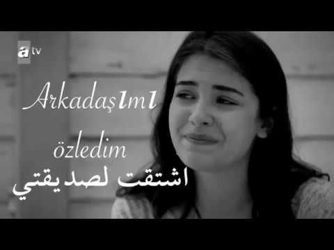 اشتقت لصديقتي Arkadasim Ozledim Youtube Quran Quotes Inspirational Cover Photo Quotes Jokes Quotes