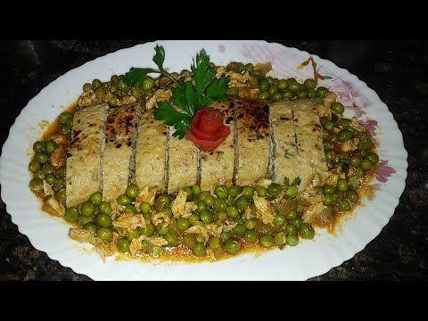 رولي الدجاج محشي باللحم المفروم والجبن مع صوص الجلبانة لذيذ وصحي أطباق رمضان من مطبخ أحلام Youtube Pork Food Breakfast