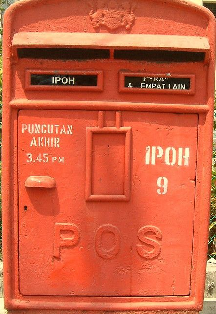 Mail Box - Ipoh Malaysia by les.butcher,