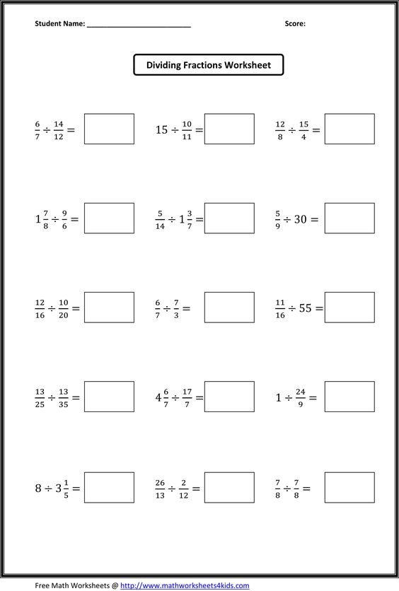 Dividing Fractions Worksheets | What's New | Pinterest | Fractions ...