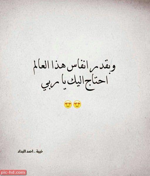 رمزيات فيس بوك رمزيات جميلة مكتوب عليها كلام Words My Folder Arabic Calligraphy