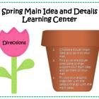 Spring themed Main Idea/Details learning center