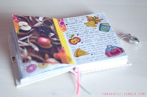 August Journal Challenge by Journaling-Junkie - Days 9,11,12,14,15,19,22,23Августовский челлендж от Journaling-Junkie - Дни 9,11,12,14,15,19,22,23