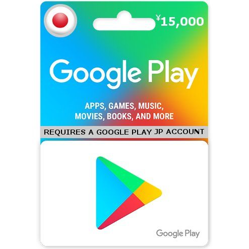 Google Play Gift Card 15000 Yen Digital Google Play Gift Card