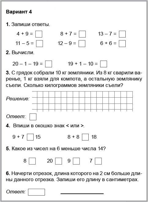 Vk.comege100ballov ответы на работу по математике 11 класс вариант 1 запад без логарифмов