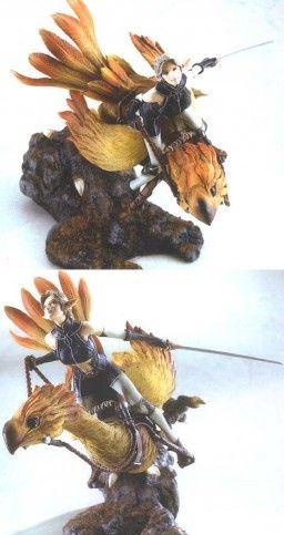 Final Fantasy XI - Chocobo - Elvaan (Square)
