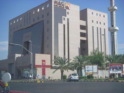 بنك البلاد يعلن عن توفر وظائف شاغرة في فروع البنك ومراكز إنجاز Enjaz صحيفة وظائف الإلكترونية Building Structures Multi Story Building