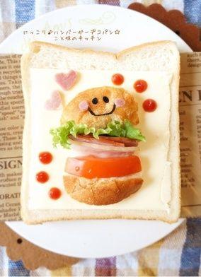 にっこり♪ハンバーガーデコパン☆|レシピブログ