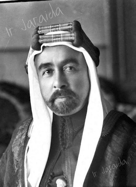 الأمير عبدالله بن الحسين بن علي 1932 ملك الأردن لاحقا Beauty Girl Historical Photos King Faisal