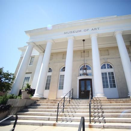 How about the Historic Marietta Museum of Art for the wedding of your dreams? www.travelcobb.org