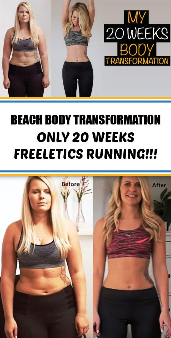 Beach Body Transformation Only 20 Weeks Freeletics Running Loseweight Freeletics Transformation Body Running Body Transformation Running Body