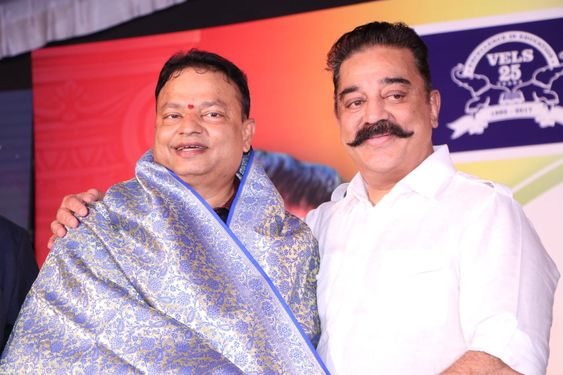 Kamalhaasan At Vels Family Day