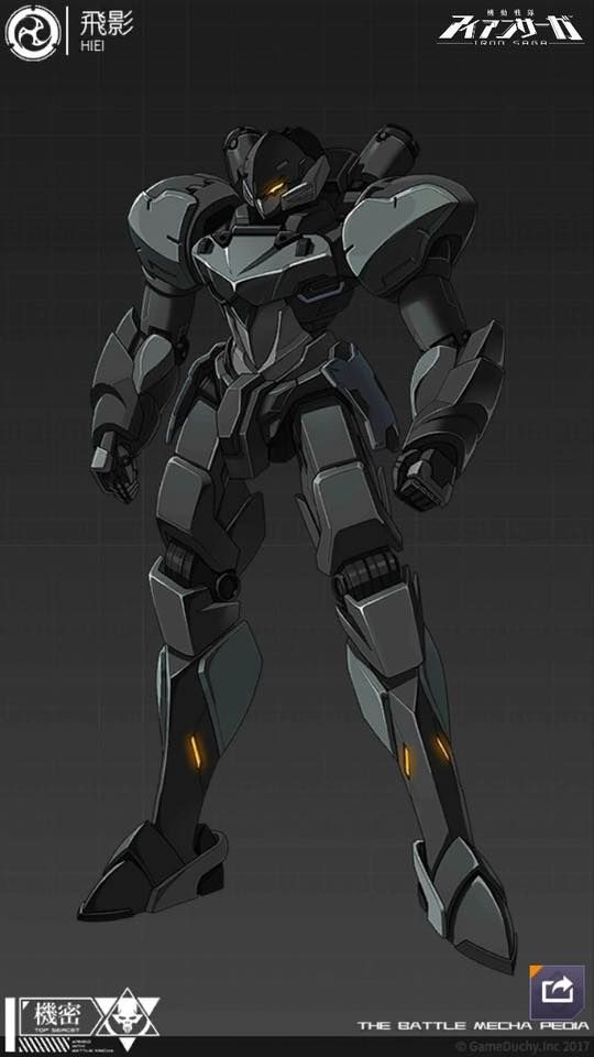 Mecha Suit Image By Darkok On Mech Robots Concept Mech Suit