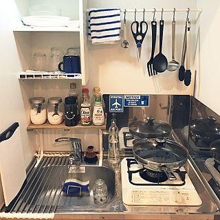 キッチン 西海岸 カリフォルニアスタイル 一人暮らし 賃貸 などの