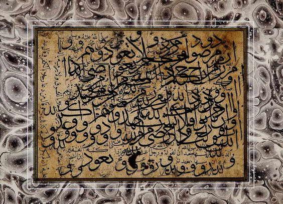 Doodle/form  Sheikh Hamdullah 1436–1520 (Turkish:Şeyh Hamdullah), born in Amasya, Ottoman Empire, was a master of Islamic calligraphy. He devoted his whole life to the art of calligraphy, producing forty-seven Mus'hafs /Şeyh Hamdullah II.Beyazid 'ın da yazı hocası olmuş. Harflere getirdirdiği estetik yeniliklerle hat sanatı tarihinde müstesna bir yerdedir .Amasya1436–1520İstanbul: