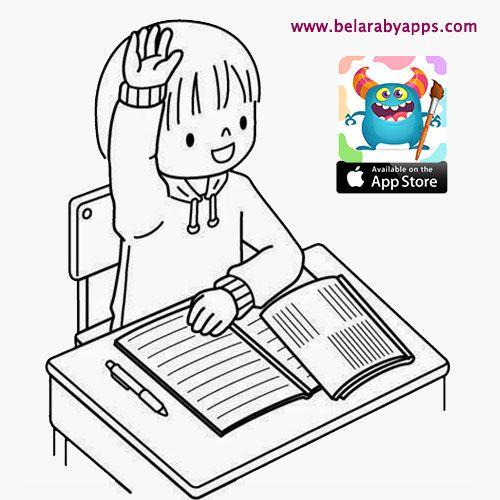 رسومات جاهزة للتلوين عن يوم المعلم العالمي صور يوم المعلم مرسومة جاهزة للطباعة بالعربي نتعلم Activity Sheets For Kids Activity Sheets Activities