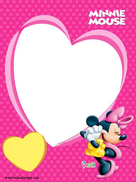 تصميم اطارات اطفال للكتابة اشكال روعة مفرغة للكتابة 2020 براويز للكتابة عليها بالعربي نتع Minnie Mouse Template Scrapbook Printables Free Disney Scrapbook