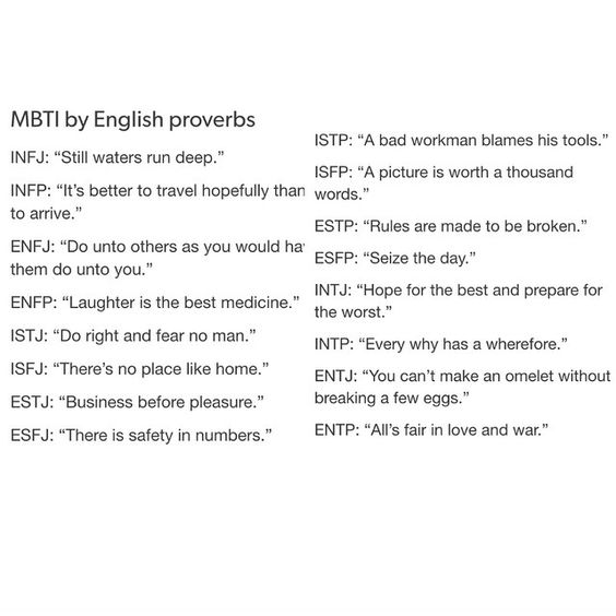 intaraction of entj mbti But, in case you didn't know, the most compatible myers-briggs  entj is also  highly compatible with entp (extroverted, intuitive, thinking, judging)  an  extrovert because they appreciate social interaction and would enjoy.