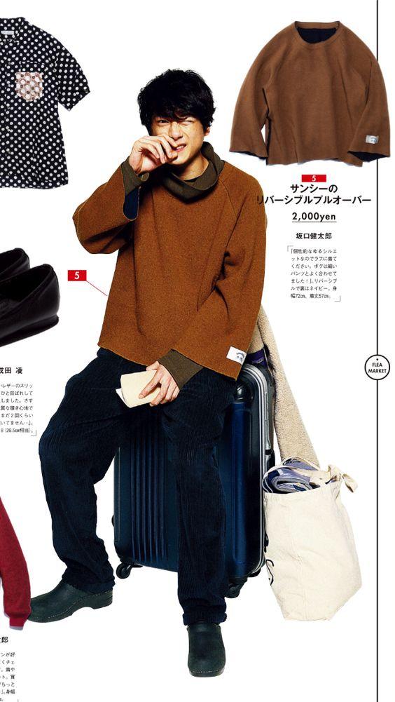 ブラウン×ブラックコーデの坂口健太郎のファッション