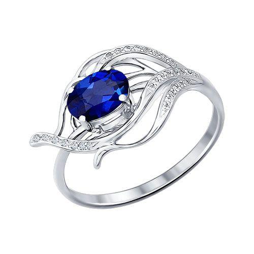Weissgold-Ring mit Diamanten und Saphir