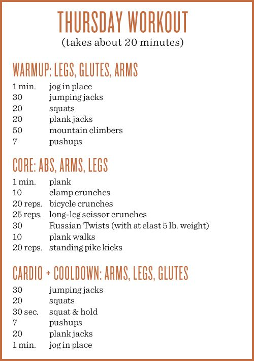 Thursday workout! Yes, a little bit early. I'm coming down with something and I have some early commitments tomorrow so I wanted to get this out. Links to some of the moves:Plank jacksMountain climbersClamp crunchesBicycle crunchesLong-leg scissor crunchesRussian twistsPlank walksStanding pike kicks