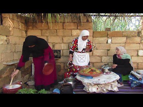 القصرية وجدات وأجيو تشوفوا بحيرة الغزال زواج النية وعيشة البادية سلسلة من دار لدار الحلقة 2