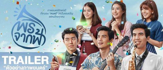 Phim món quà tình yêu Thái Lan Full HD Vietsub