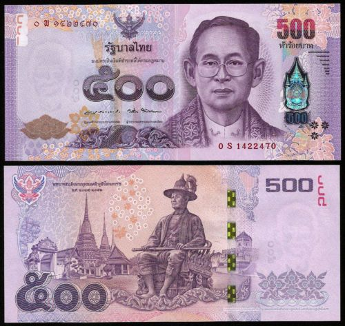 Collecters Item Thailand 500 Baht Banknote Nd 2016 P 125 Sign 87
